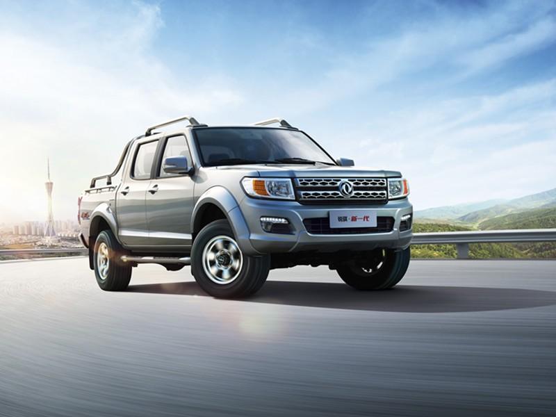 made in china MAXUS pickup trucks