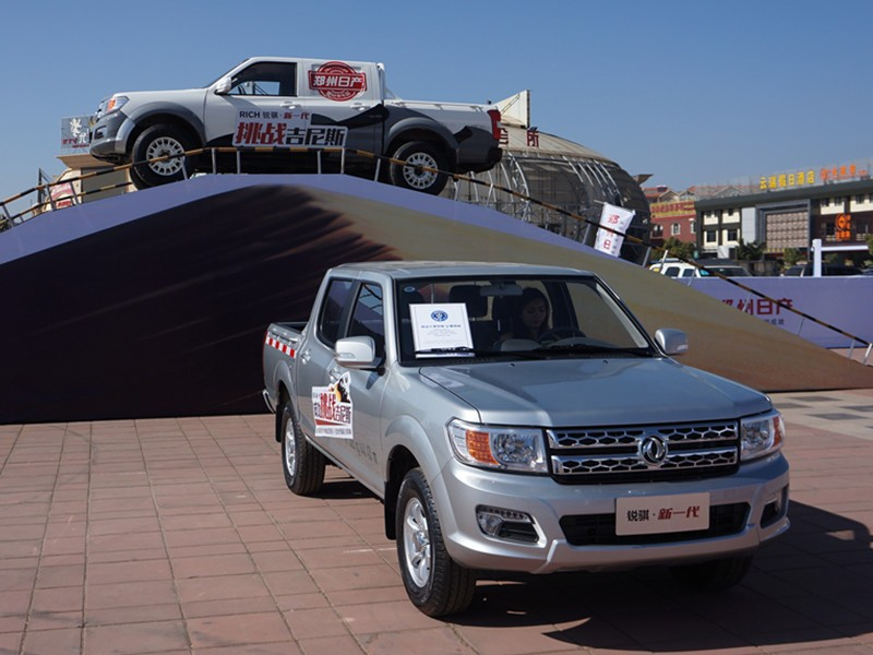 zna nissan pickup Export