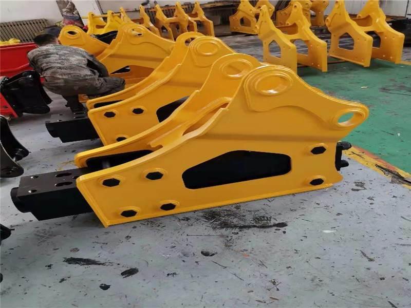 The shell of Hydraulic Breaker