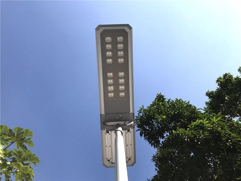 80w solar led light