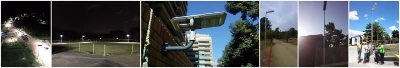 Atlas solar street light all in one