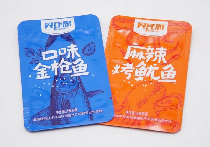 Best Price seafood plastic packaging bag