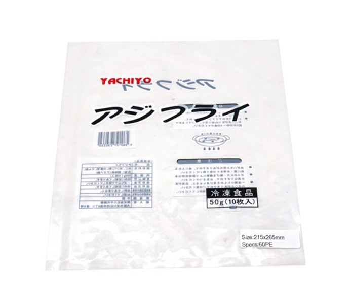 frozen foods plastic packaging bag