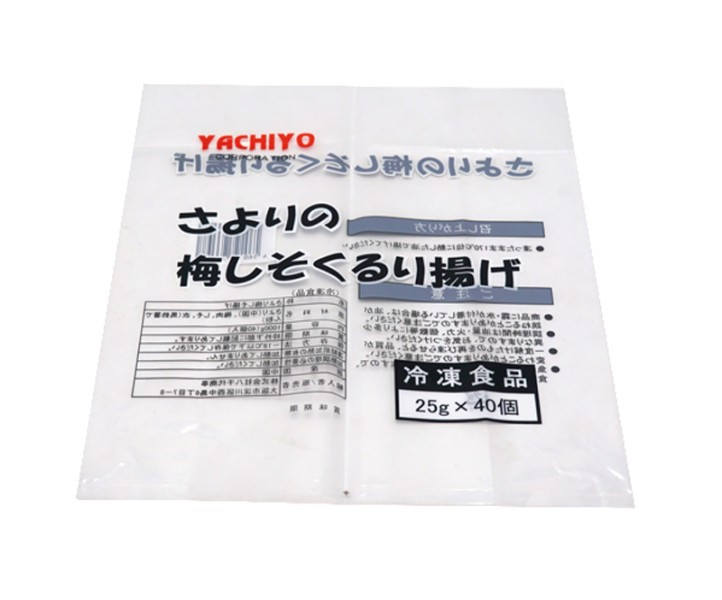 china frozen foods plastic packaging bag