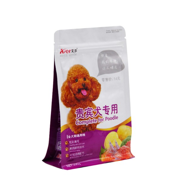 dog snack square bottom bag