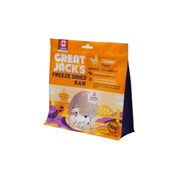 china dog treat box pouches