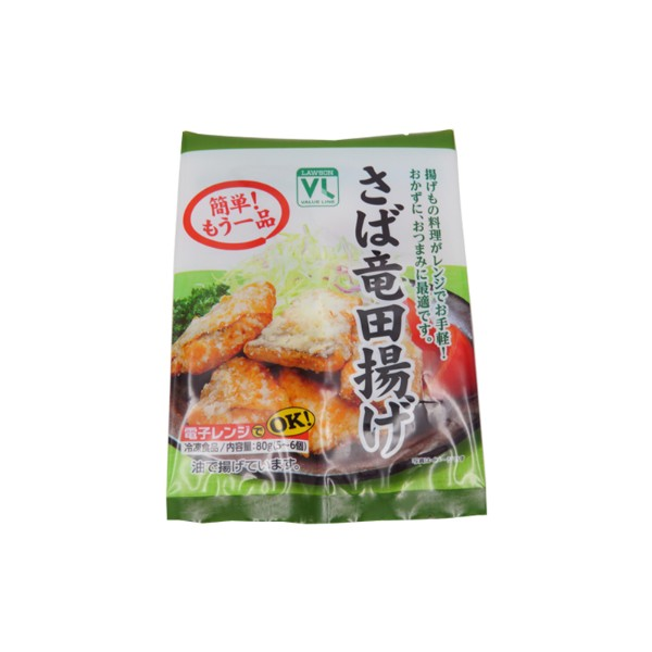 made in china Fine Quality frozen food packaging bag