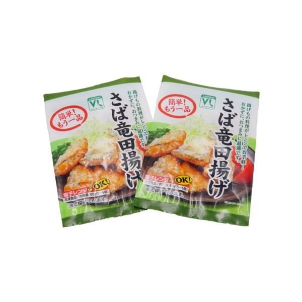 china Competitive Price frozen food packaging bag