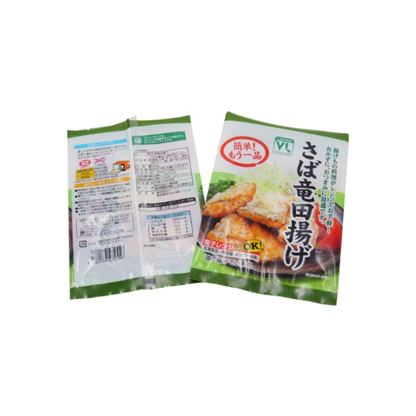 Manufacturer frozen food packaging bag