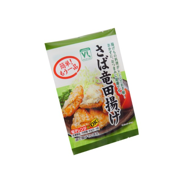china CFR Price frozen food packaging bag