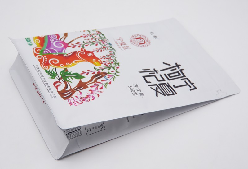 made in china box pouches food packaging On Sale