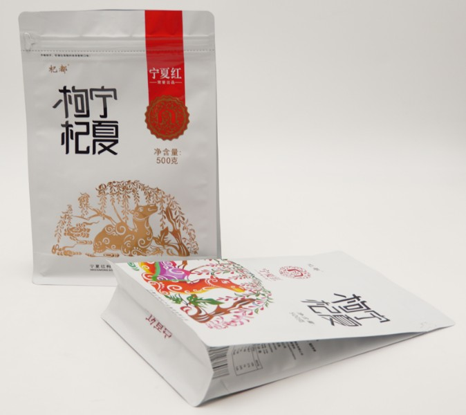china Discount Price box pouches food packaging