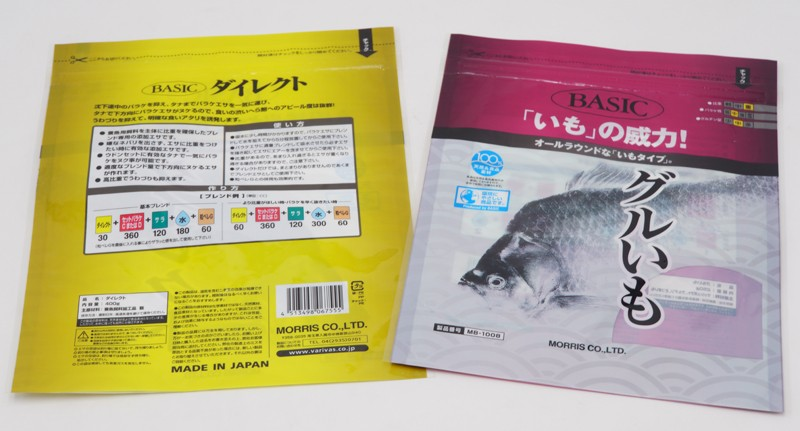 china fishing bait bags OEM