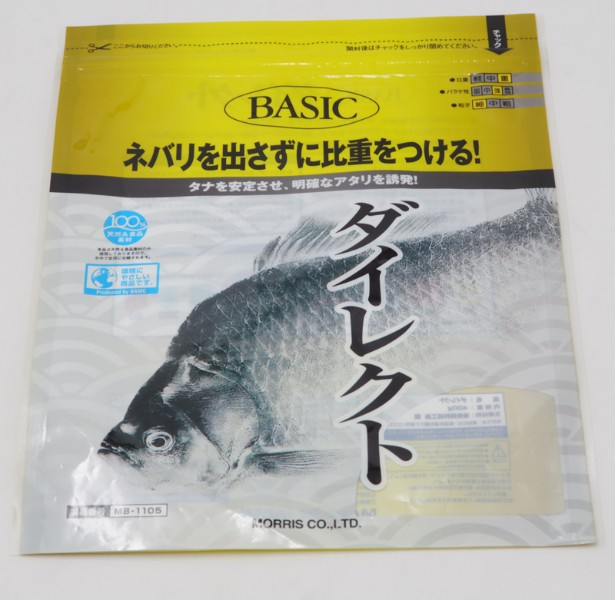 fishing bait bags Discount Price