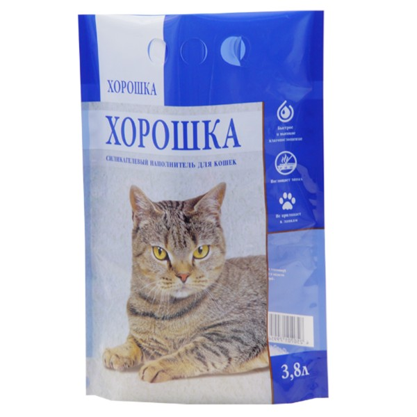 made in china cat litter bags CFR Price