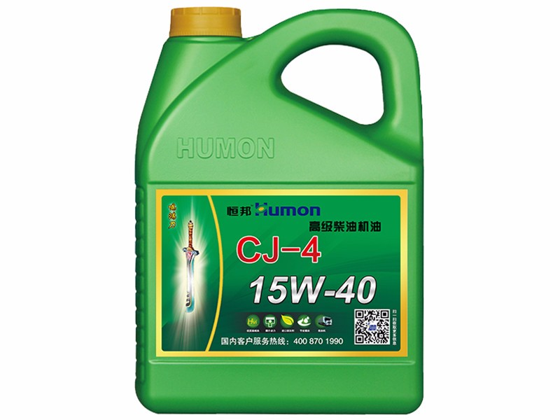 CIF Price 15w40 diesel engine oil