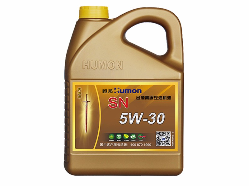 Factory Produced 5w30 car engine oil