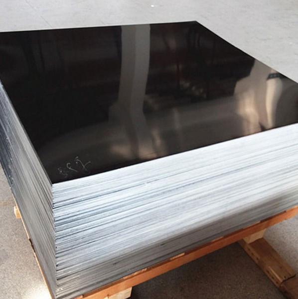 Cheapest Price mirror aluminum sheet