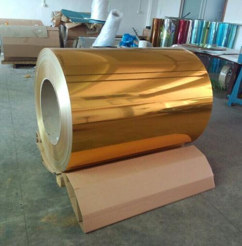 customized foil rolling mill aluminum foil 25 micron