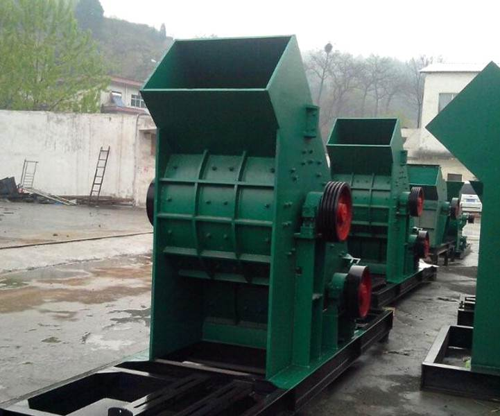 Top Value Two Stage Crusher