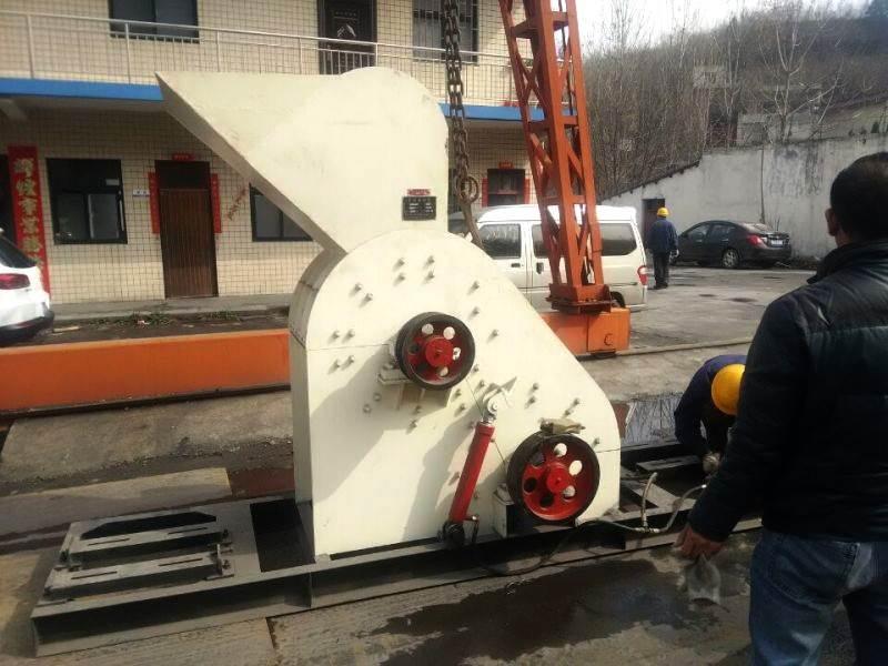 Good Manufacturer High Humidity Coal Crusher