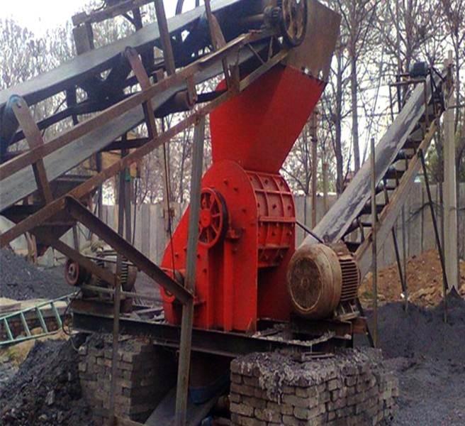 Best High Humidity Coal Crusher