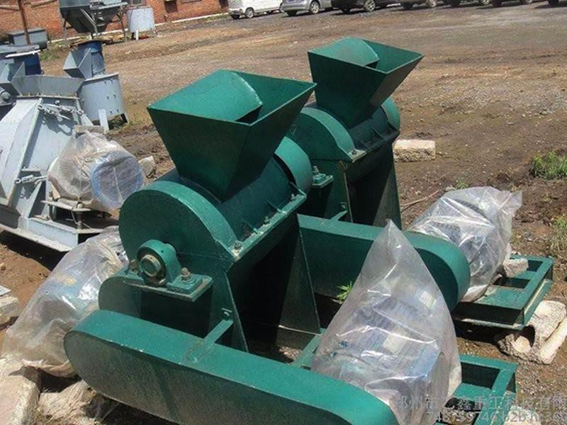 Factory Direct Wet Crusher for Fertilizer