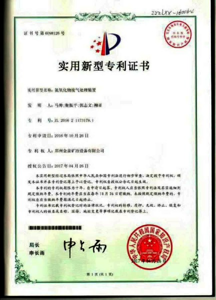 Gold Refining Machine Acceptable Price
