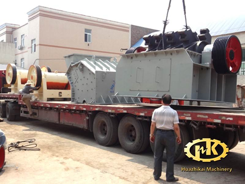 Stone Crusher On-line Service