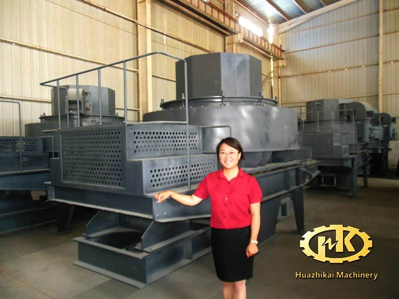 Perfect Quality Vertical Crusher for Sand