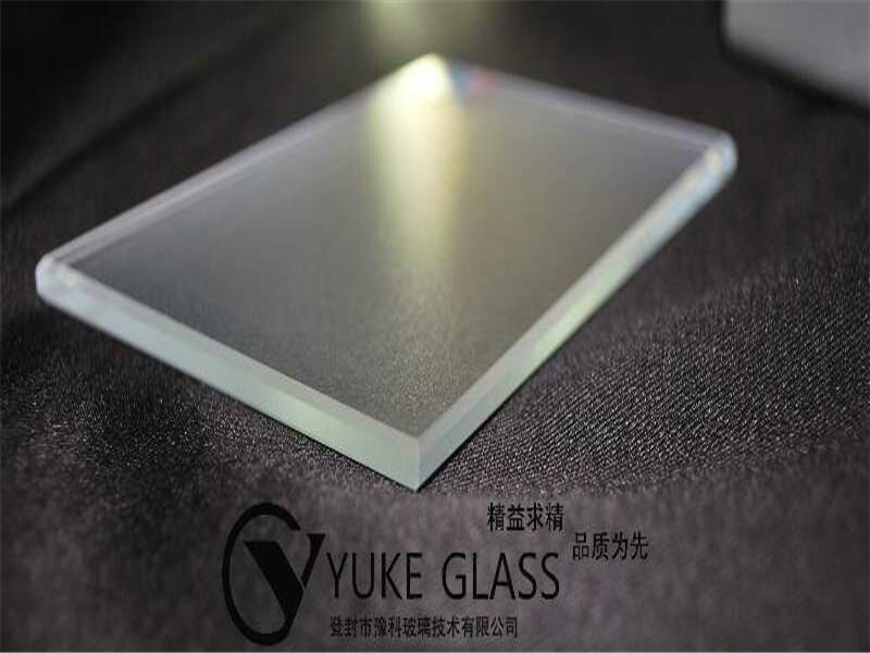 made in china best service Frosted glass powder