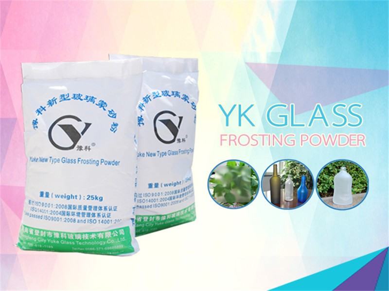 glass products Acid Glass Frosted Powder