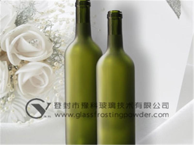Glass Etched Powder