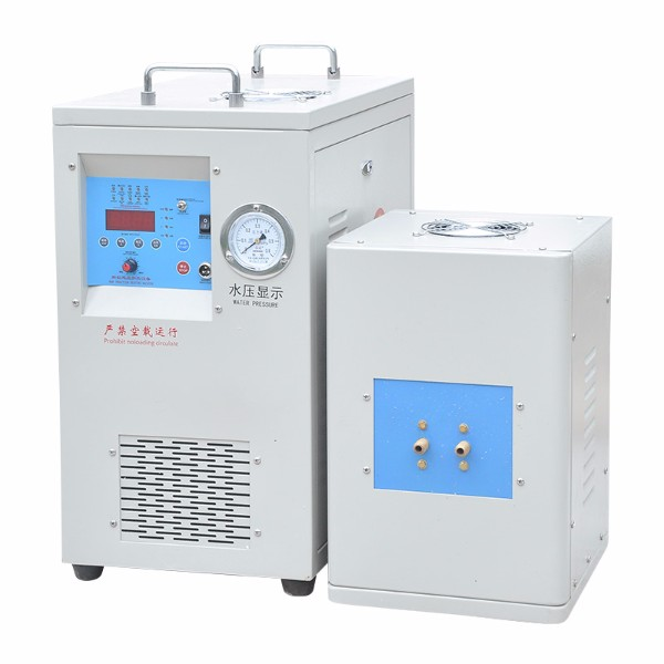 High Quality Induction Heating Machine