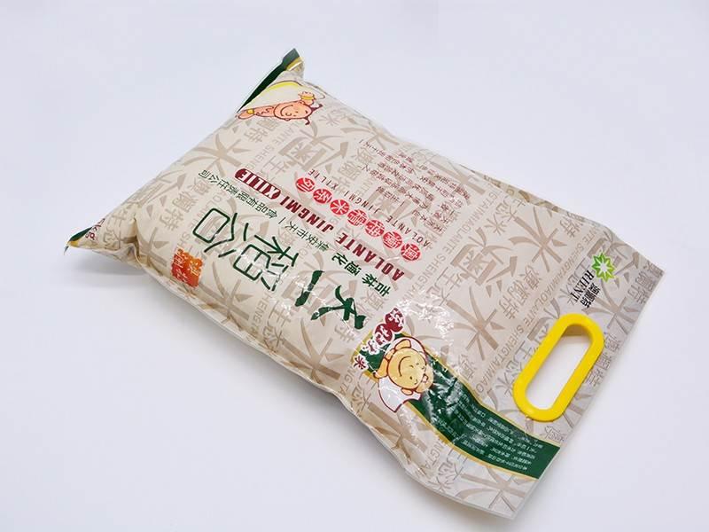 food packagingbranding