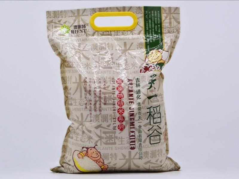Rice packing bag