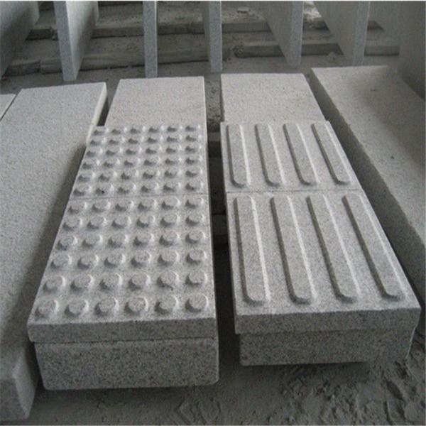 家の床のタイル G603花崗岩