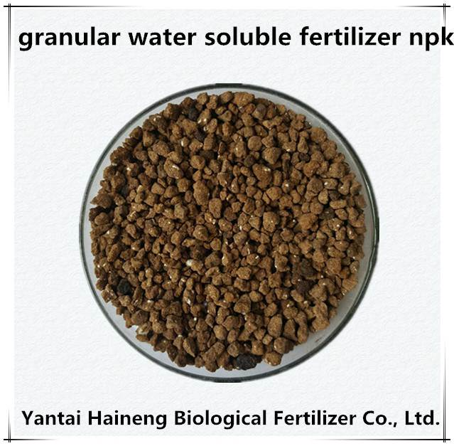 npk fertilizer Commercial Price
