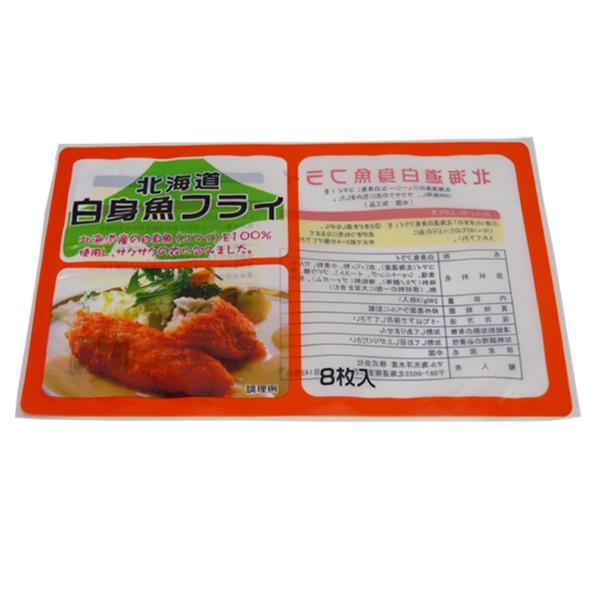 china food 3 side seal bags Promotion Price