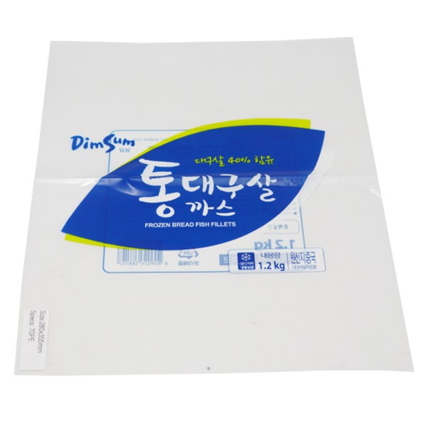 white food packaging bags Top Grade
