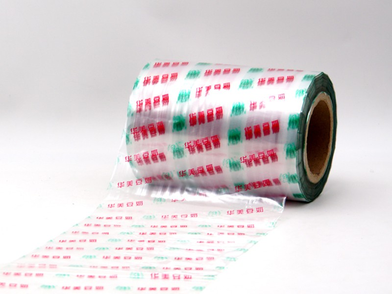 drink packaging roll film Cheapest Price