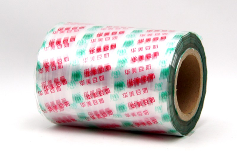 made in china drink packaging roll film High Class Quality