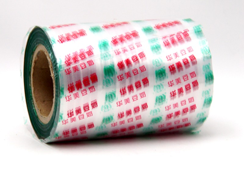 china drink packaging roll film Acceptable Price