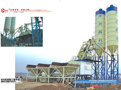 HZS75 medium concrete mixing plant Manufacturer