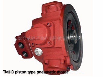 On-line Order Piston type pneumatic motor