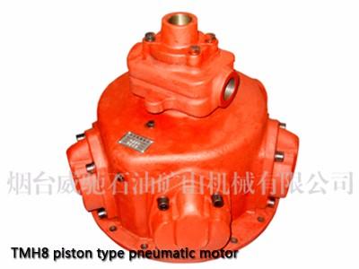 Piston type pneumatic motor Promotion Price