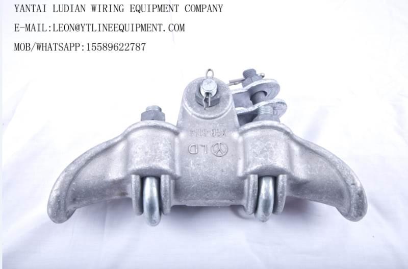 XGF suspension clamp Manufacturer