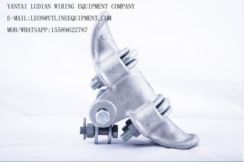Export XGF suspension clamp