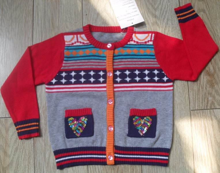 babies and kids garment Low Price