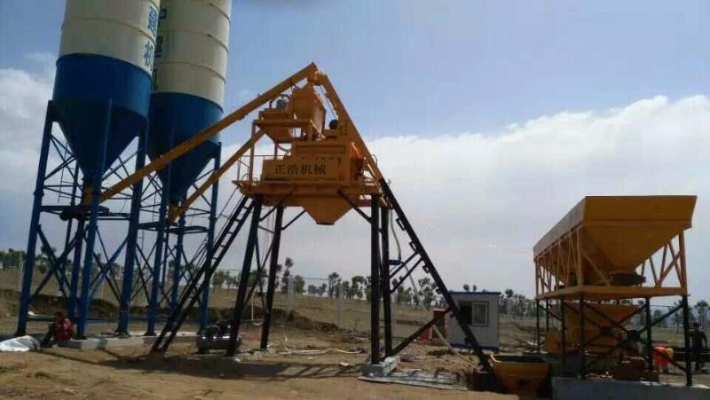 china  concrete batching plant